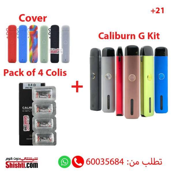 caliburn g kuwait