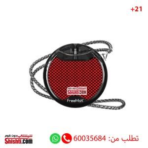 freemax max pod circle red color