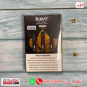 balmy tobacco disposable vape kuwait