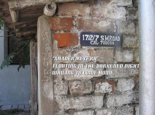 Amader-025-w