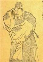 左丘明(中國故事の春秋左氏伝の著者)が遺した格言(紀元前5 ...