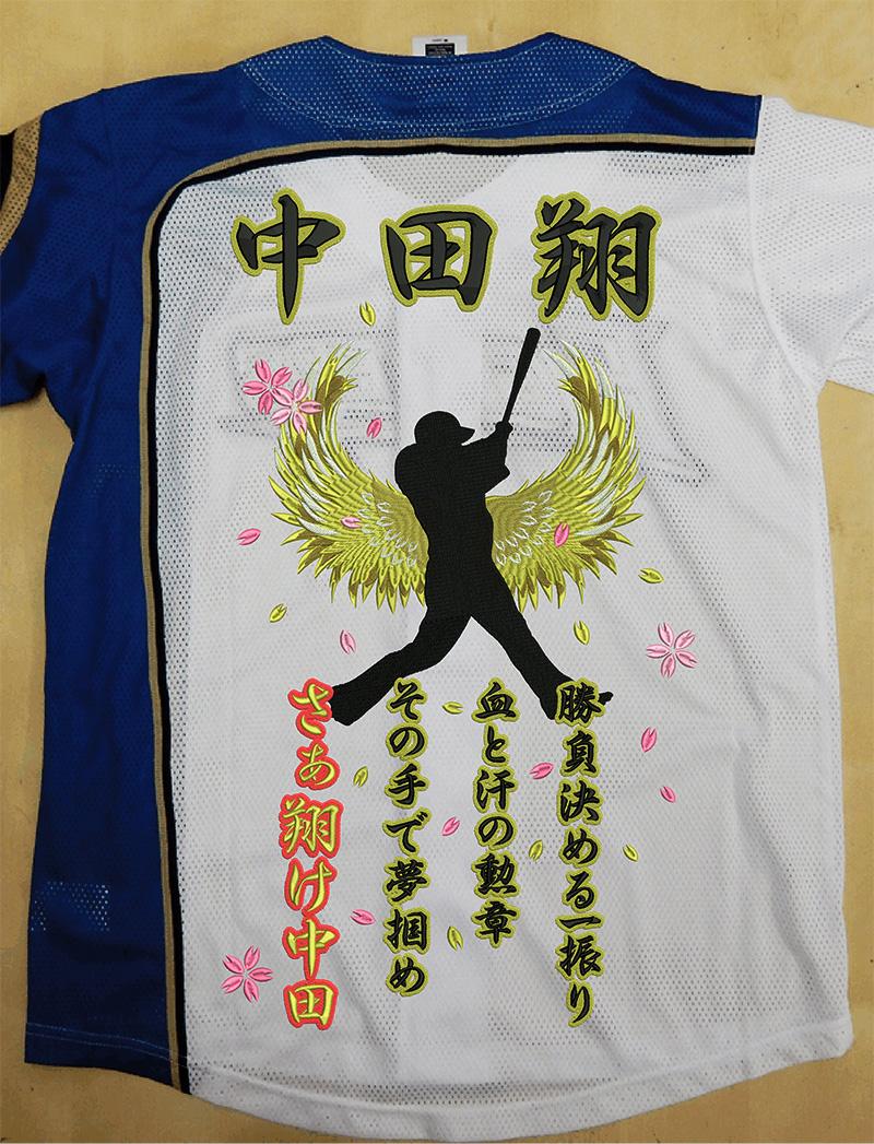日本ハムファイターズのユニフォーム刺繍