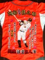giants-uniform-embroidery-10