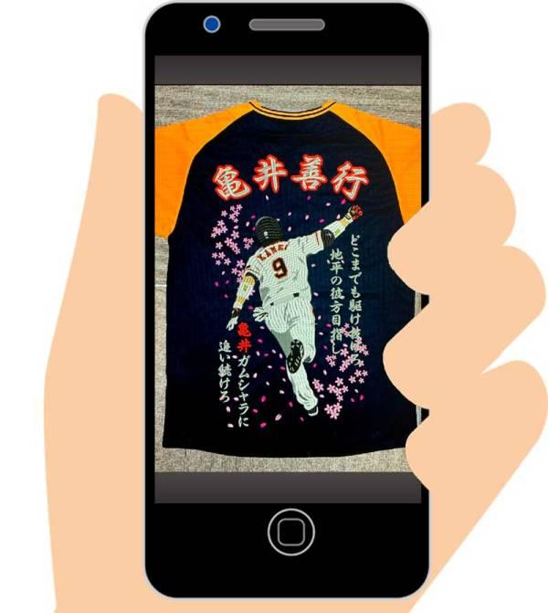 刺繍シミュレーション画像