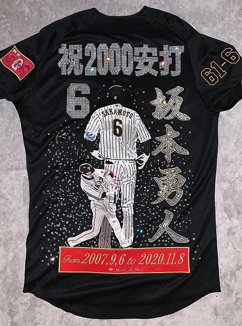 坂本2000本安打ユニフォーム刺繍01