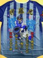 uniform-embroidery-baystars-27