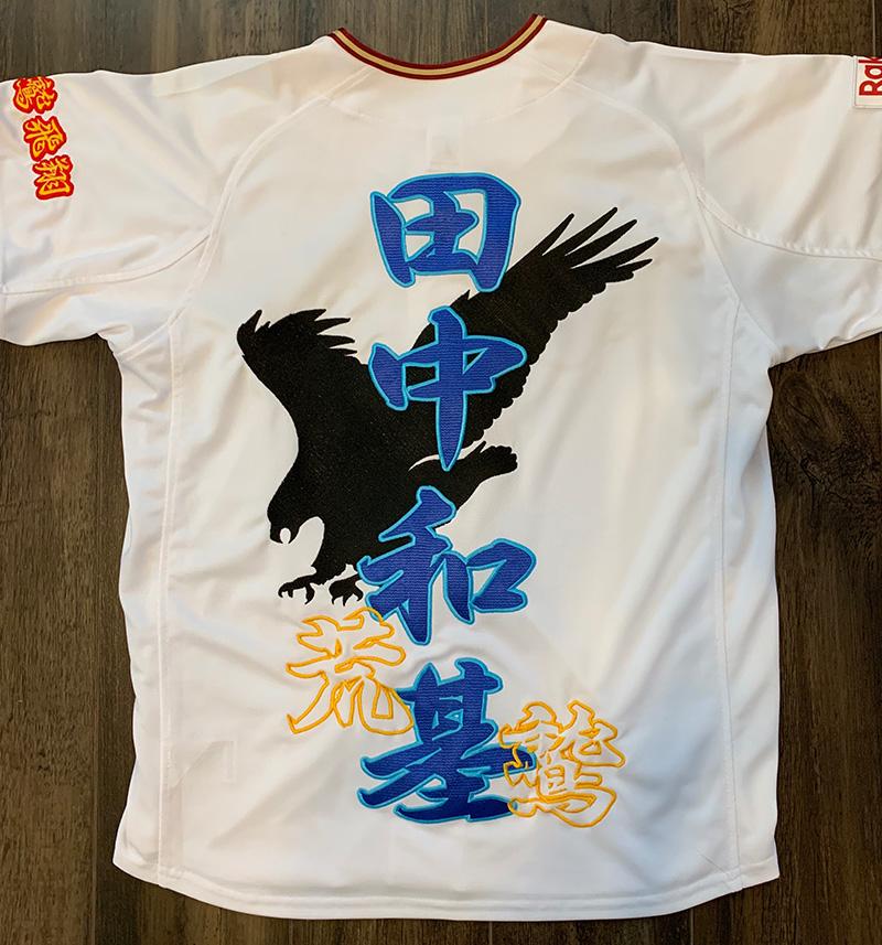 楽天イーグルスのユニフォーム刺繍