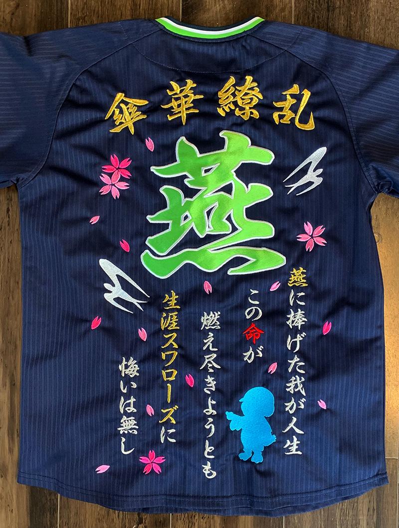ヤクルトスワローズのユニフォーム刺繍