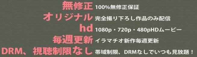 東京強制フェラ