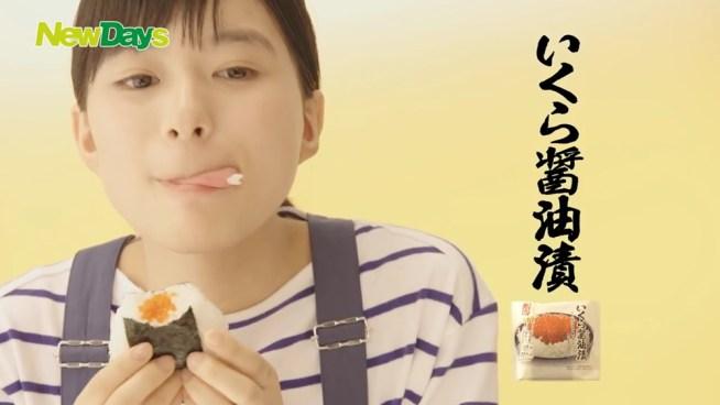 芳根京子の食事舌 (12)