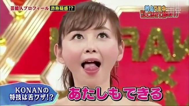 杉原杏璃の舌技 (4)