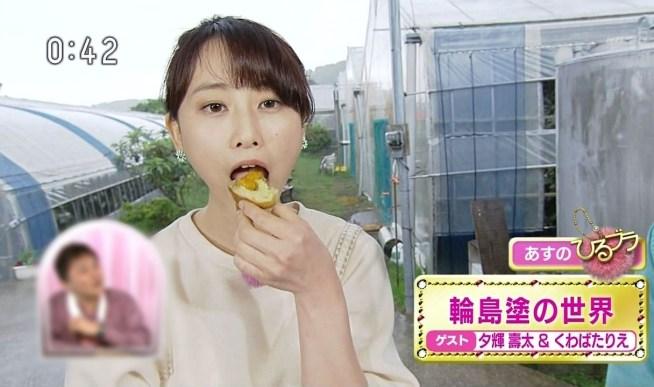 松井玲奈の食事舌 (10)