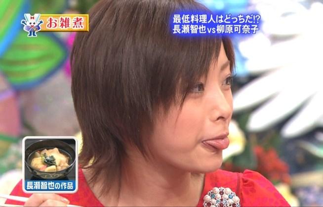 上戸彩の食事舌 (3)