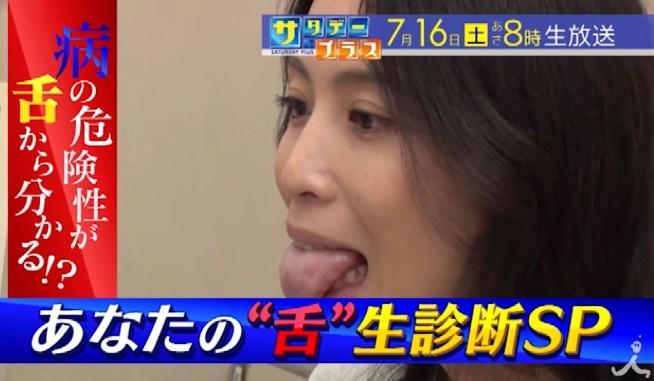 雛形あきこの舌出し (5)