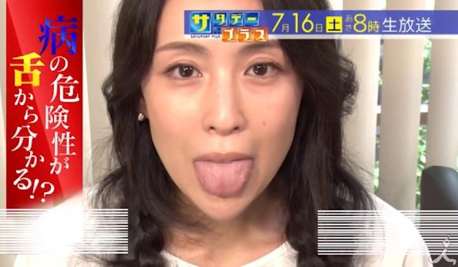 雛形あきこの舌出し (2)