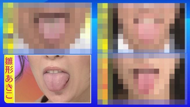 雛形あきこの舌出し (9)