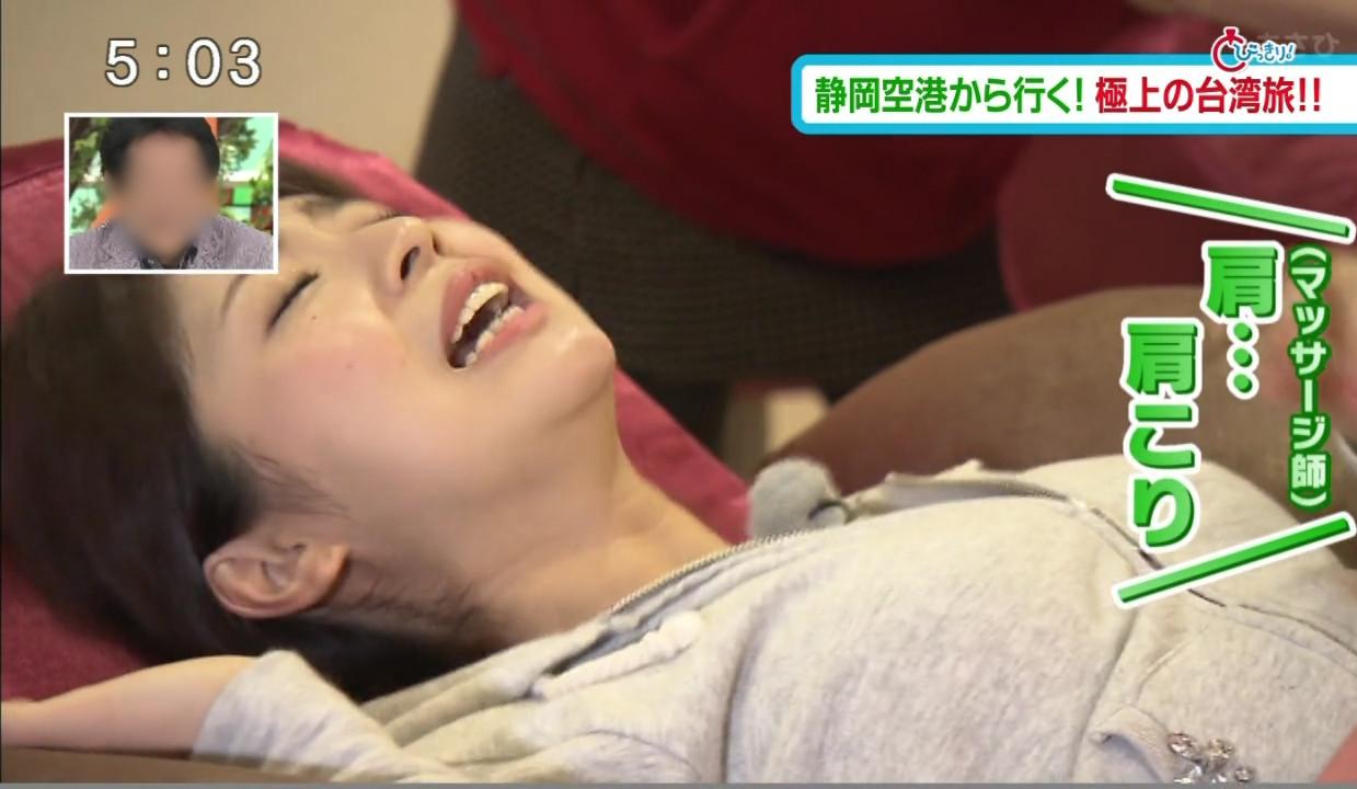 広瀬麻知子の唾糸舌見せイキ顔 (1)