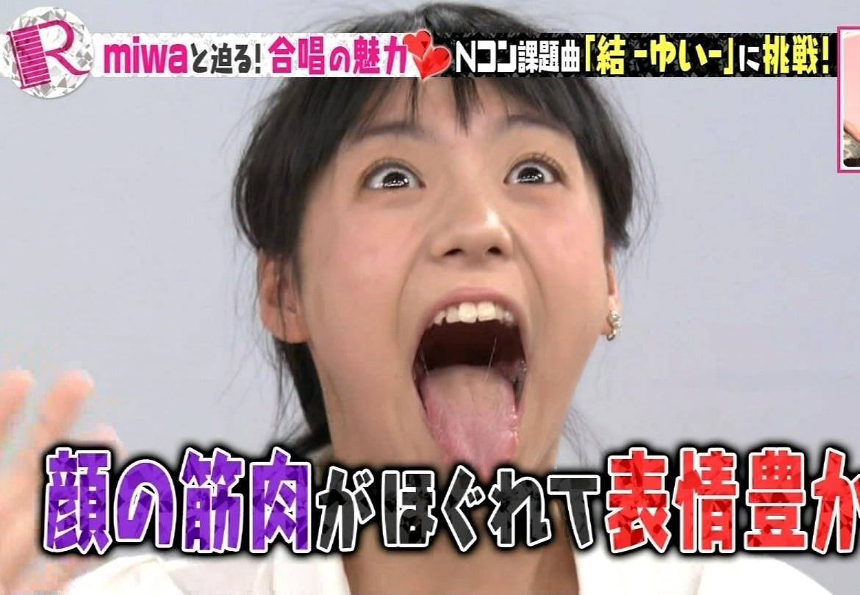 齋藤真緒の舌出し (2)
