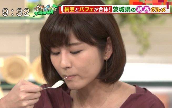 宇賀なつみの食事舌 (3)