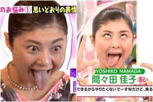 間々田佳子のアヘ舌出し