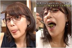 鷲見玲奈の食事顔