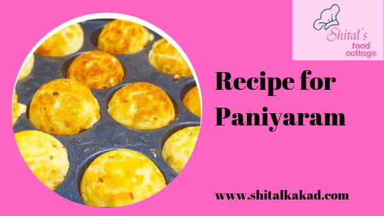 Recipe for Paniyaram