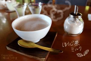 茂庵ほうじ茶ミルク