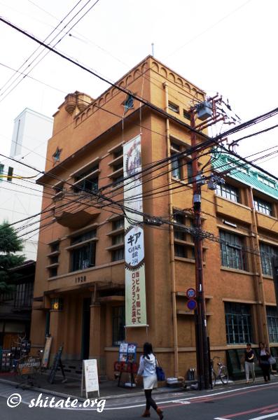京都1928