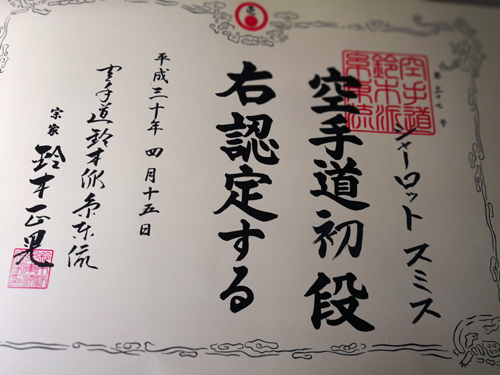 Shodan certificate