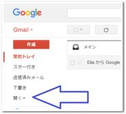 Gmail18