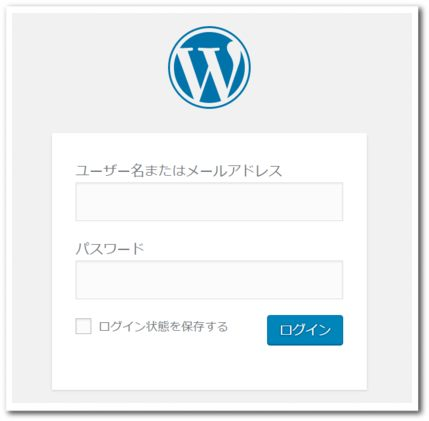 WordPress-install27