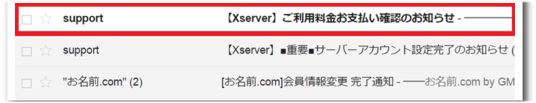 server20