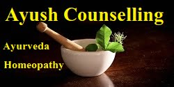ayush counselling aaccc