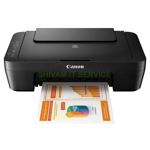 Canon MG2570S Multi-Function Inkjet Colour Printer