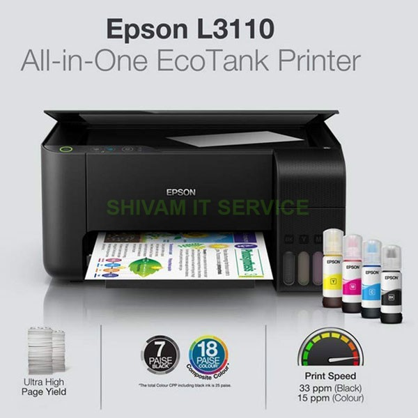 epson tank l3110 all in one printer 2
