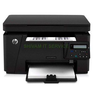 HP Laserjet Pro M126nw Multi Function Monochrome Laser Printer