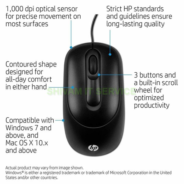 hp x900 usb mouse 5