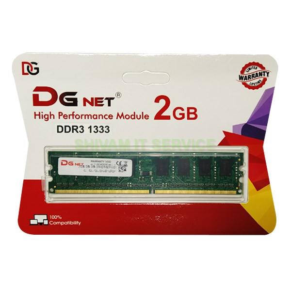 dgnet ddr3 2gb 1333mhz desktop ram