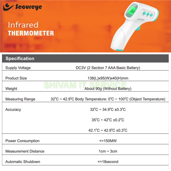 secureye infrared thermometer
