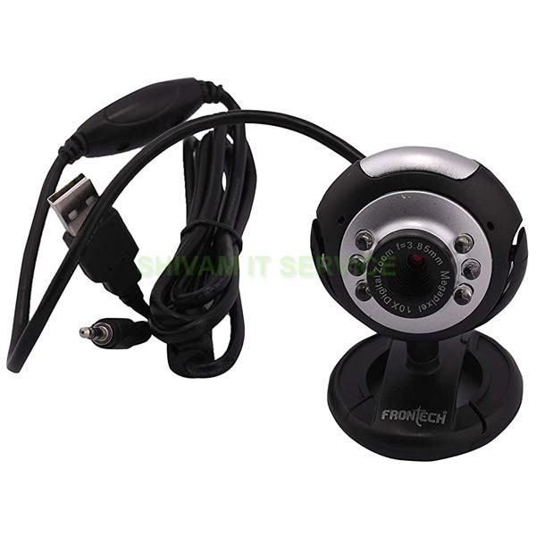frontech ft 2249 webcam 2