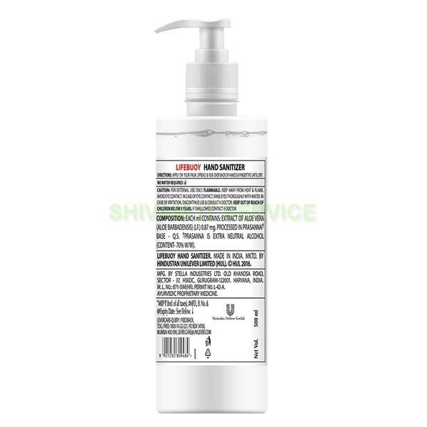 lifebuoy alcohol based sanitizer 500ml 2