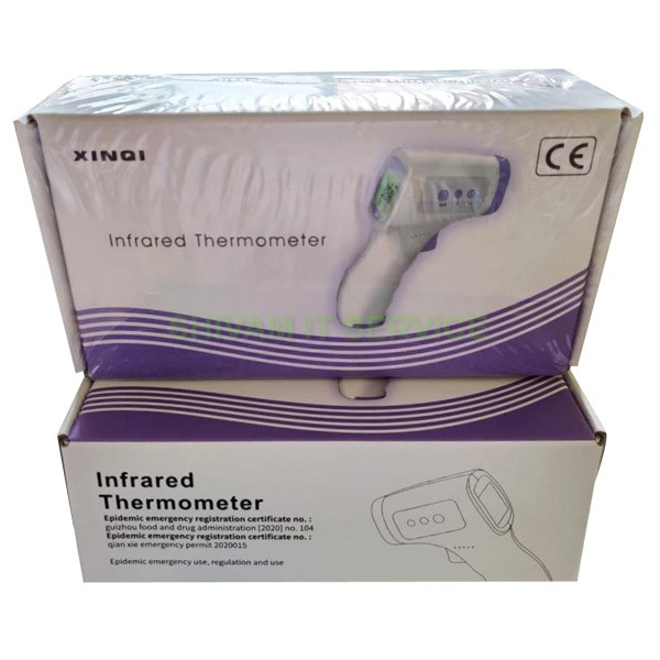 xinqi infrared thermometer 4