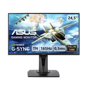 ASUS 24.5-inch 0.5ms, Up to 165 Hz Gaming monitor
