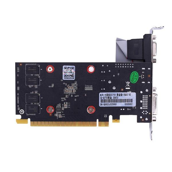 colorful geforce gt710 2gb ddr3 graphic card 3