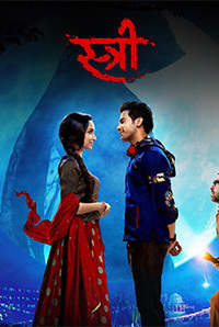 stree-hindi-et00069127-12-01-2018-01-37-29.jpg