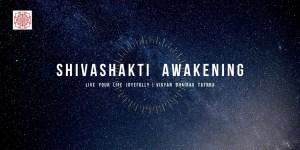 シヴァとシャクティが目覚める旅