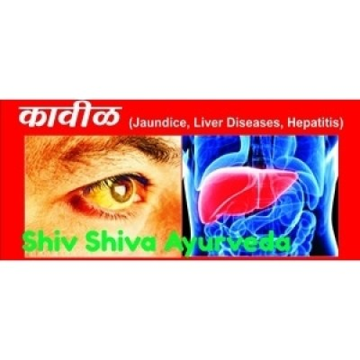 Liver disease treatment