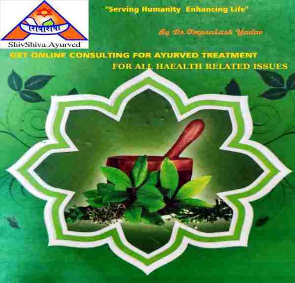 Ayurveda online consulting