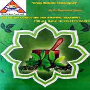 ONLINE CONSULTING PACKAGE FOR AYURVEDA TREATMENT & MEDICINE