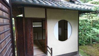 リフォーム外観 広島 自然工房縁